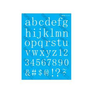 Stencil Opa 15x20 Alfabeto Reto Minúsculo 2496